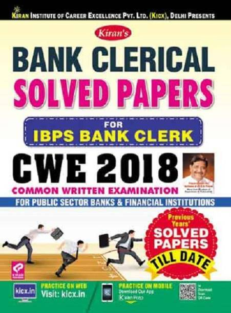 Kiran's Bank Clerical Solved Papers For Ibps Bank Clerk Cwe 2018 English