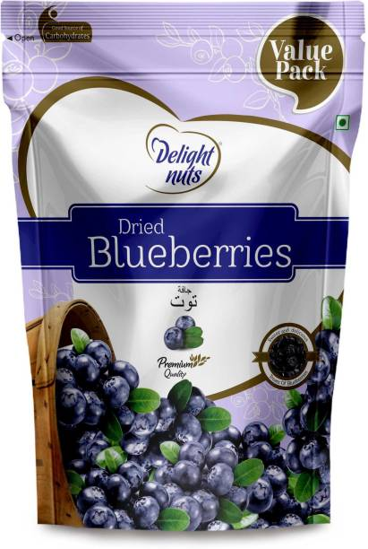 Delight nuts Dried Blueberries- 500gm (Value Pack) Blueberry