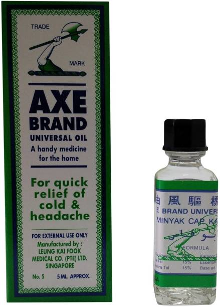 Axe Brand Universal Oil #IMPORTED [ Pack Of 4 ] Liquid