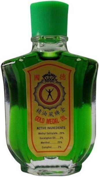 Gold Medal Medicated Oil # Imported Premium Liquid