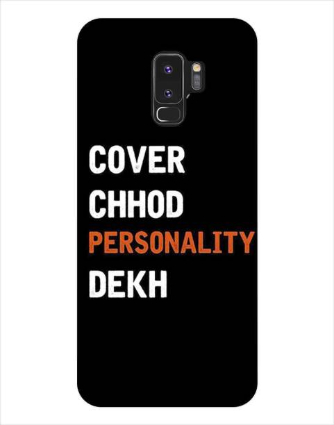 1on1 Selfie Back Cover for Samsung Galaxy S9 Plus