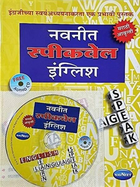 Navneet Books Store Online - Buy Navneet Books Online at Best Price