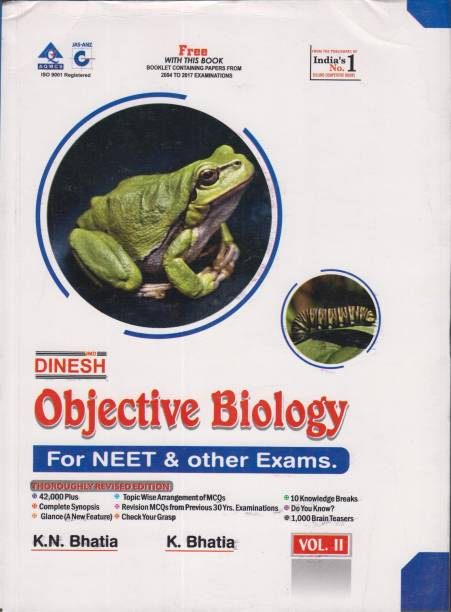DINESH OBJECTIVE BIOLOGY (1+2+3= VOL. SET ) ( FREE WITH PREVIOUS YEAR PAPER )