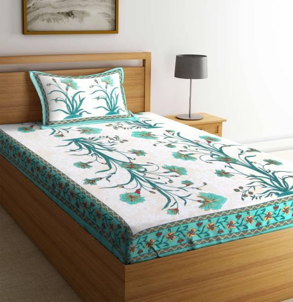 Flipkart SmartBuy 104 TC Cotton Single Floral Bedsheet