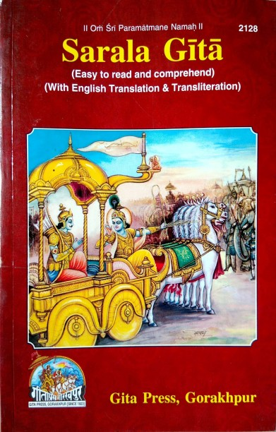 Geeta Press Book