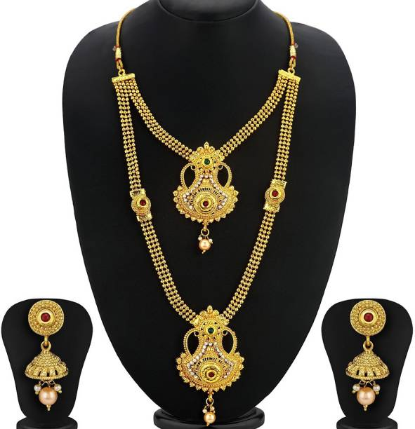 ada5314572e Artificial Jewellery - Buy Imitation Jewellery Online At Best Prices ...