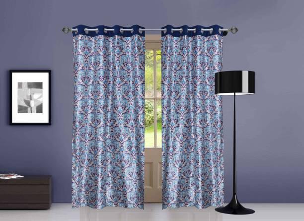 Dreamline By Big Bazaar 213 Cm 7 Ft Polyester Door Curtain Pack Of