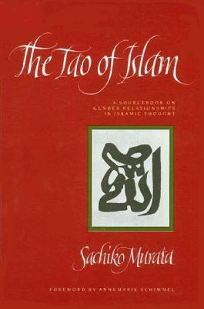 an islam of her own hafez sherine