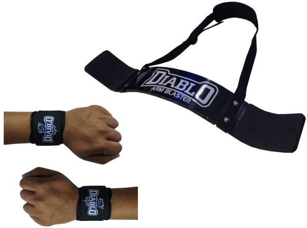 DIABLO Home Gym Combo Of Arm Blaster & Leather Gym Gloves Gym & Fitness Kit