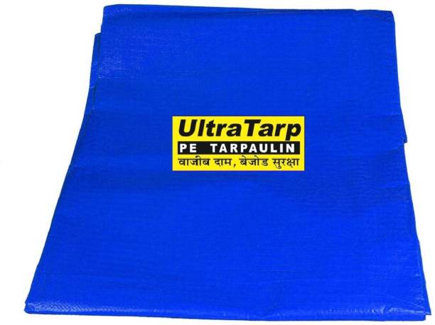 UltraTarp Tent ( 12 ft x 12 ft) - 120 GSM BLUE Tent - For Light Duty, Waterproof Tarpaulin, 100 % Pure Virgin UV Treated, Reinforced with aluminum eyelets on all sides, Premium quality tarpaulin commonly known as tirpal, tent, raincover, camping tent, tarpoline, plastic cover, waterproof sheet etc.