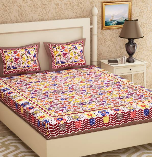 METRO LIVING 104 TC Cotton Double Geometric Bedsheet