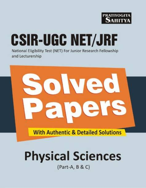 CSIR-UGC-NET/JRF SOLVED PAPERS PHYSICAL SCIENCES