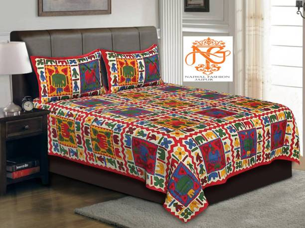 Bed Covers Online At Discounted Prices On Flipkart