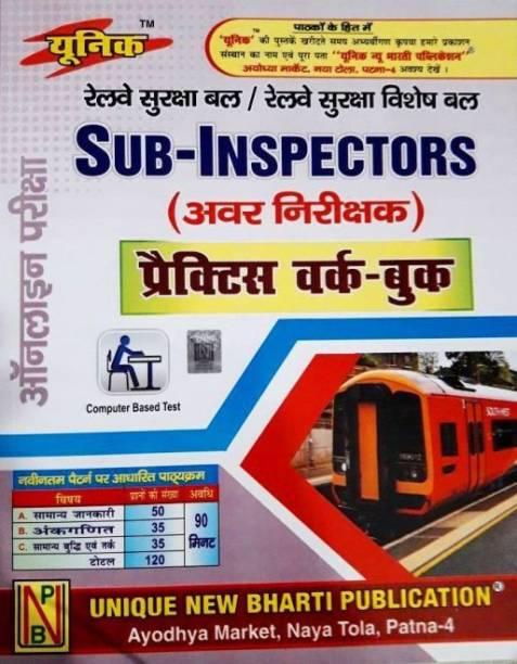 Unique Railway Suraksha Bal/railway Suraksha Vishes Bal Sub Inspector Practice Work-Book