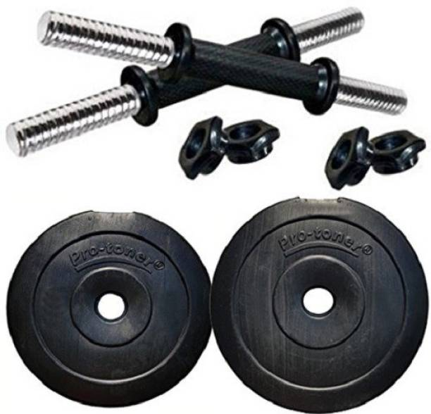 Home Gym Combos - Buy Home Gym Combos Online at Best Prices In India