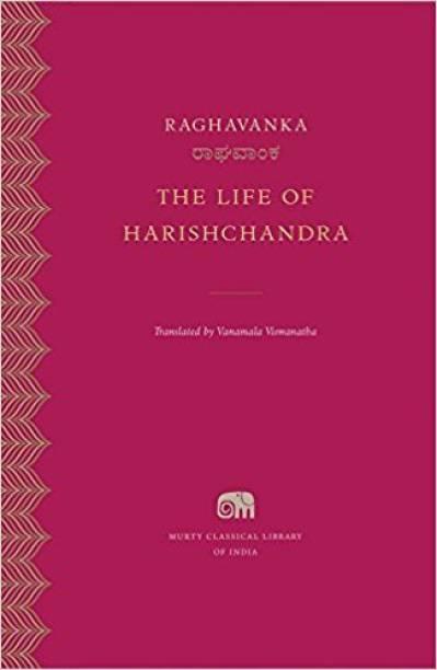 The Life of Harishchandra