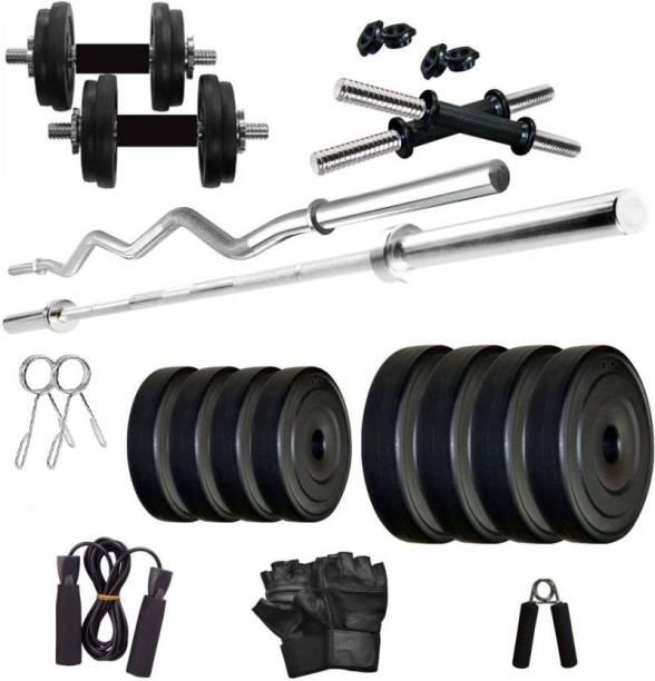 Star X 20 kg 20 kg PVC plates dumbbell set Home Gym Combo
