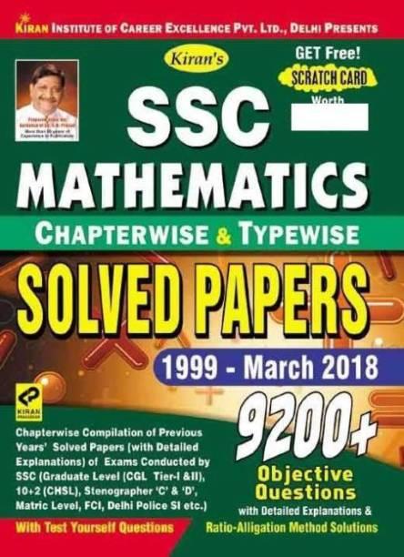 Kiran's SSC Mathematics 9200+ Objective QuestionsSolved Paper 1999 - March 2018