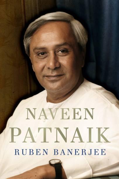 Books buy books online at best prices in india flipkart naveen patnaik fandeluxe Choice Image
