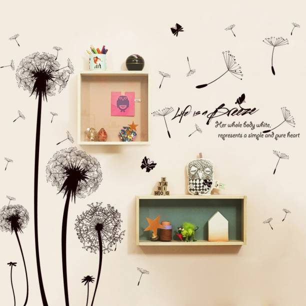 aquire wall decals stickers - buy aquire wall decals stickers online