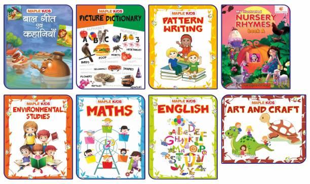 Pre Nursery (set of 8)