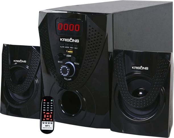 9b2c328cc02 Home Theater - Buy Home Theaters Online at Best Prices In India ...