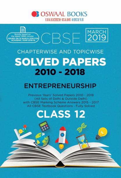 Oswaal CBSE Chapter wise Solved Paper Class 12 Entrepreneurship (For 2019 Exam)