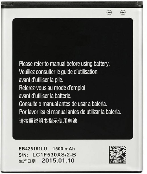 digiworth mobile battery buy digiworth mobile battery online at rh flipkart com Nokia N8 Nokia N95