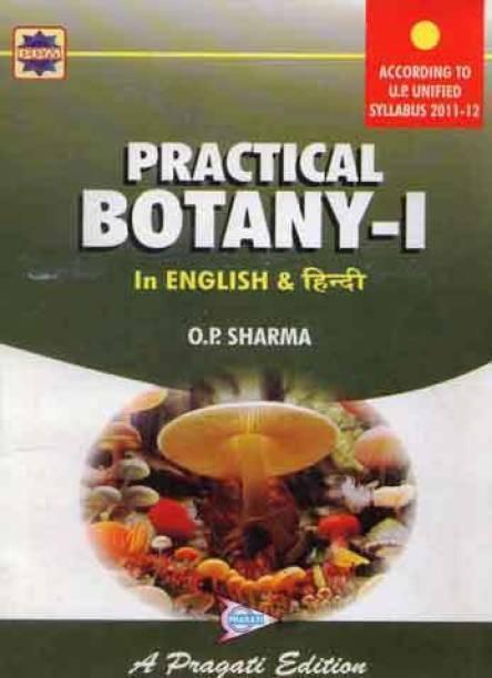 Practical Botany- I
