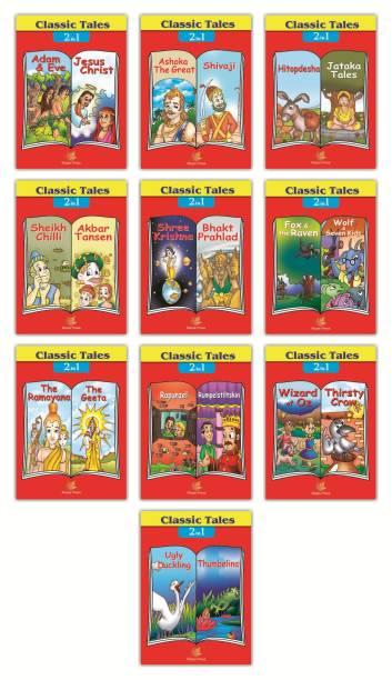 Classic Tales (Set of 10 books)