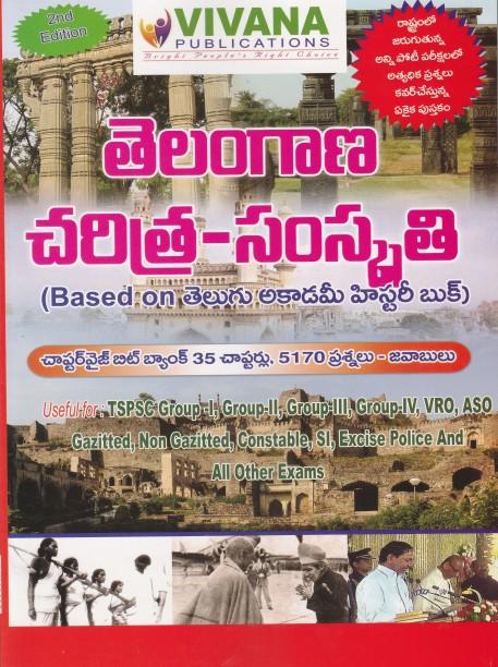 Andariki Ayurvedam Books In Telugu Pdf 2015
