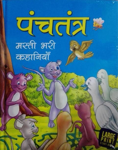 Sunita Pant Bansal Books - Buy Sunita Pant Bansal Books