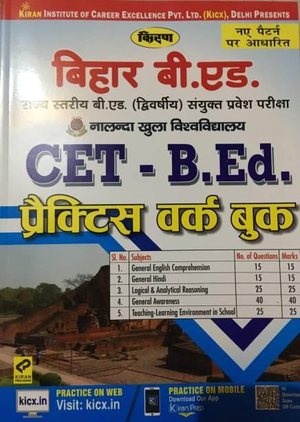 Kiran Bihar B.ed