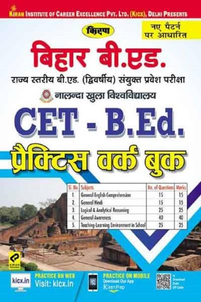 Share 2 Kiran's Bihar Nalanda Open University CET, B.Ed. Practice Work Book Hindi