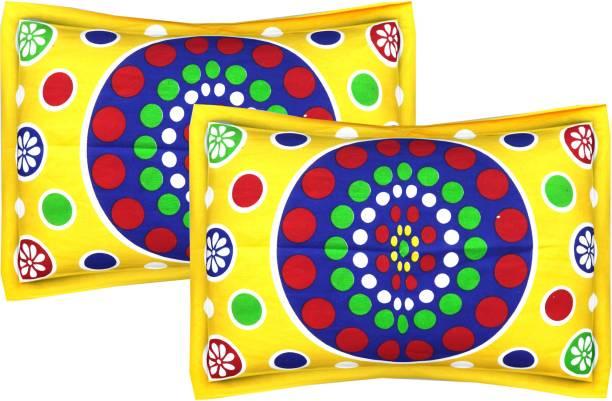 METRO LIVING Geometric Cushions & Pillows Cover
