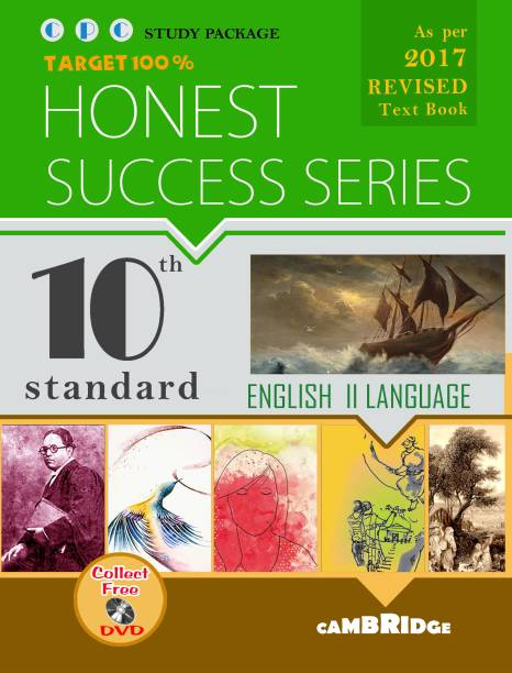 Cpc Books - Buy Cpc Books Online at Best Prices In India