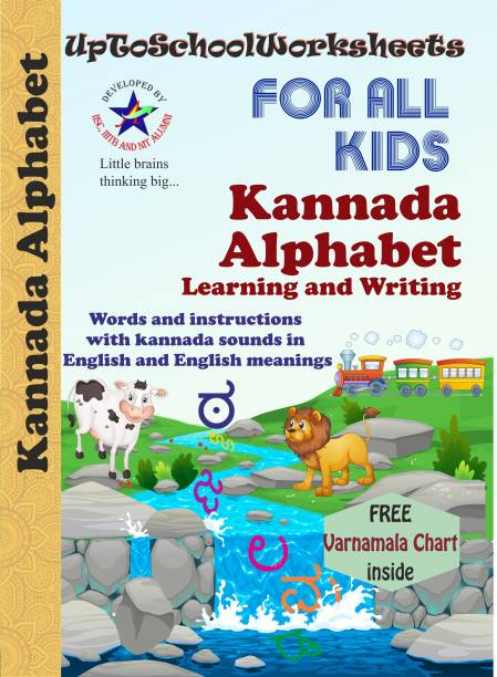 Kannada Books - Buy Kannada Books Online at Best Prices In India