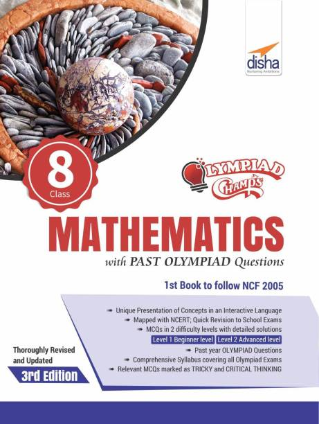 Olympiad Champs Mathematics Class 8 with Past Olympiad Questions 3rd Edition