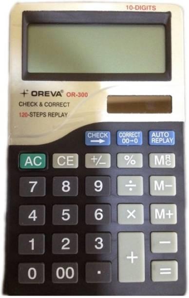 Canon ls-123k metallic blue calculator | canon online store|canon.