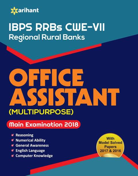 Ibps Cwe-VII Regional Rural Banks (Rrbs) Office Assistant Multipurpose Main Examination 2018