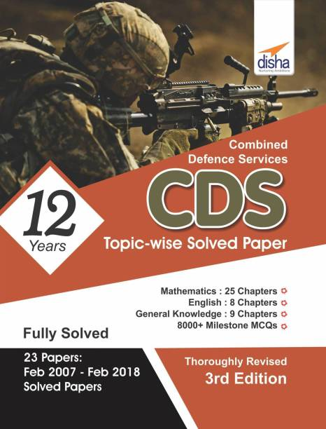Cds 12 Years Mathematics, English & General Knowledge Topic-Wise Solved Papers (2007-2018)