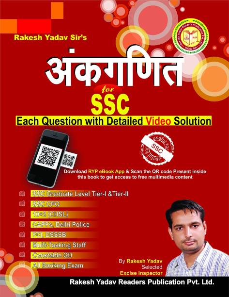 Arithmetic for Ssc Each Question with Detailed Video Solution New Edition