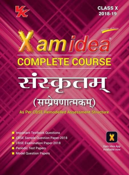 Xam idea Complete Course Sanskrit Class 10 for session 2018 - 2019