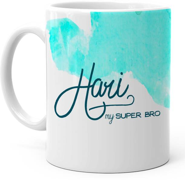 "HOT MUGGS ""Hari"" - My Super Bro Personalized Ceramic Coffee Mug"