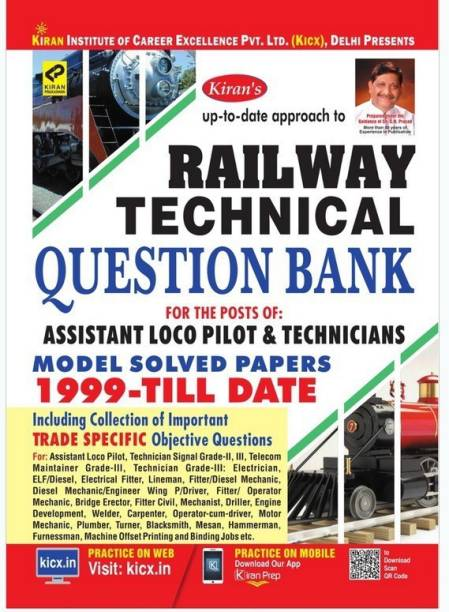 Kiran Railway Technical Question Bank For The Post Of Assistant Loco Pilot & Technicians Model Solved Papers 1999 - TILL Date