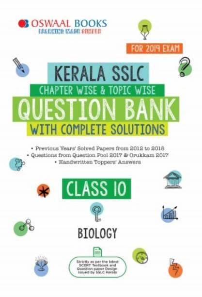 Oswaal Kerala SSLC Question Bank Class 10 Biology (For March 2019 Exam) Chapterwise & Topicwise
