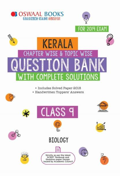 Oswaal Kerala SSLC Question Bank Class 9 Biology (For March 2019 Exam)Chapterwise & Topicwise