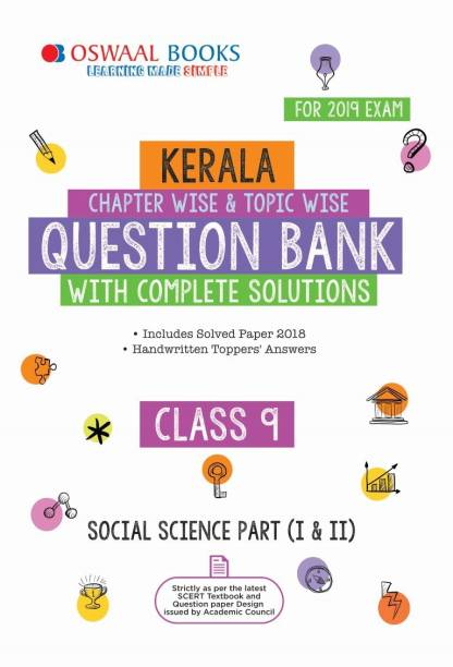 Oswaal Kerala SSLC Question Bank Class 9 Social Science Part (I & II) (For March 2019 Exam)Chapterwise & Topicwise