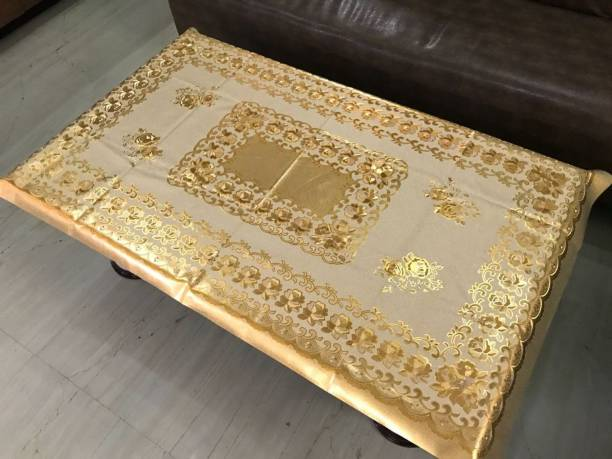 Style your home Floral 4 Seater Table Cover