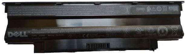 maxelon MaxN5010 6 Cell Laptop Battery